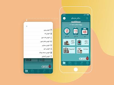 mobile app - Health Case health ui app app design branding application drmyco ui design ui ux doctor patient health app design