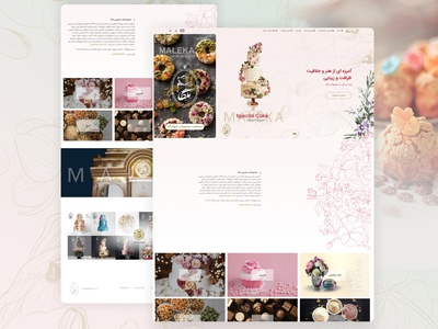 luxury pastry shop website web branding vector logo design illustration website ux ui design zhabiz sweets confectionary luxury pastry