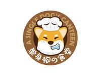A Single Dog's Canteen 单身狗食堂 / Branding