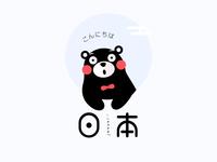 japan Kumamon