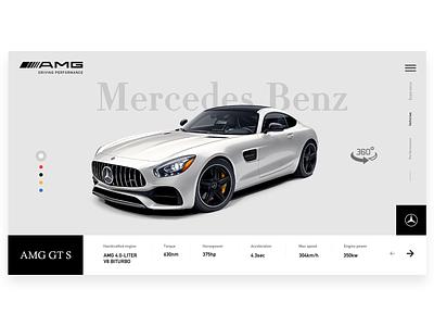 Mercedes Benz AMG amg gts webui car amg mercedes benz