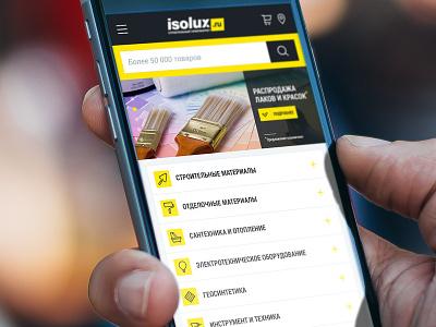 Isolux navigation app iphone ui ios interface development menu buttons toolbar store online