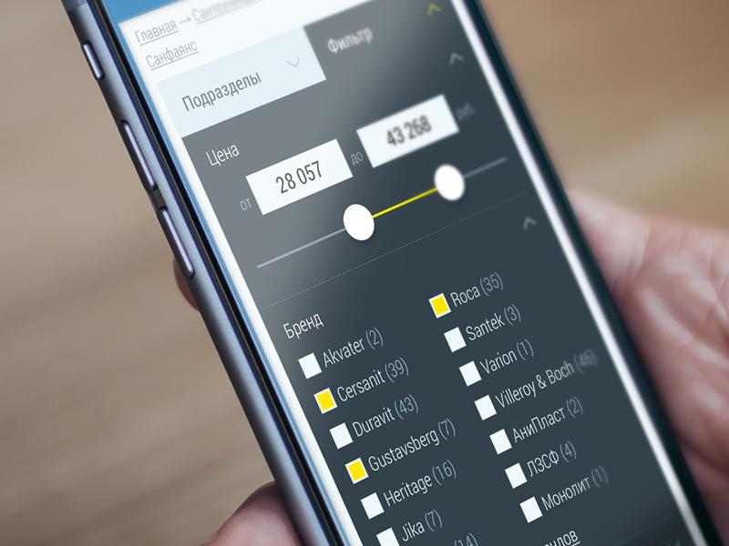 Slider switch filter slider list navigation menu iphone interface apple ui ios app