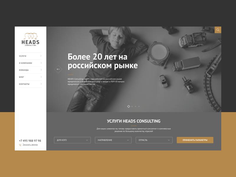 HEADS Consulting slider main website web design web themoonstudio minimal interface fullscreen flat design auburnbear