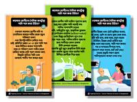 Fighting Cancer instagram post facebook banner social media branding illustration design