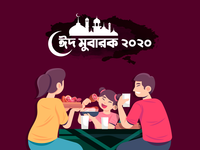 Eid Celebration family eating meat ui design illustration bangla celebration eid