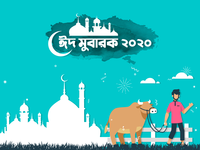 Eid Al Adha ui design illustration eid ul adha mosque cow eid