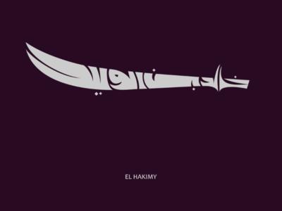 Khaleb Ben lwaled typography typographie khaled