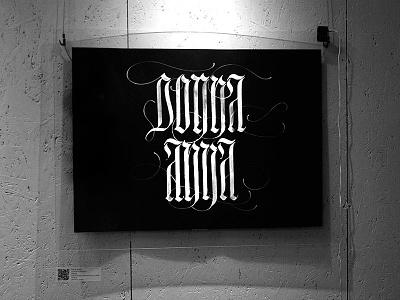 Mostra: Lettere-Suoni / Calligrafia e musica psichedelica musica logotype lettering calligraphy