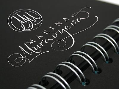 logo and monogram for psychologist logotype logo calligraphy