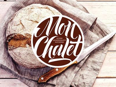 Mon Chalet - logo for home restaurant logotype logo calligraphy