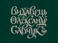 Logo for Ukrainian publishers