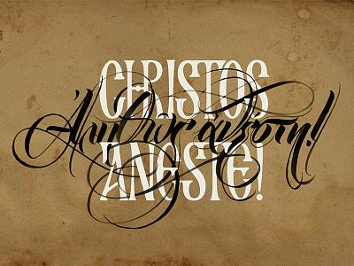 Christos aneste! Ἀληθῶς ἀνέστη! ester latincalligraphy greekcalligraphy calligraphy