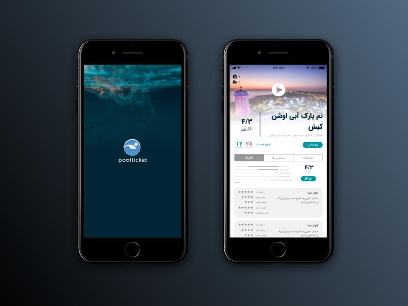 Pool Ticket 🏊 design challenge app ux design mobile app ui