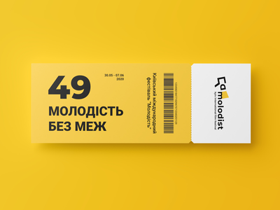 "Ticket concept | ""Molodist"" Film Festival 2019 trends film festival design graphic concept typography yellow ticket branding"