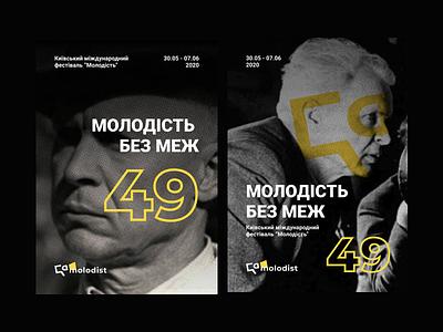 "Poster concept | ""Molodist"" Film Festival typography contrast yellow black branding film festival black and yellow concept design graphic poster 2019 trends"