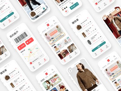 uniqlo app redesign