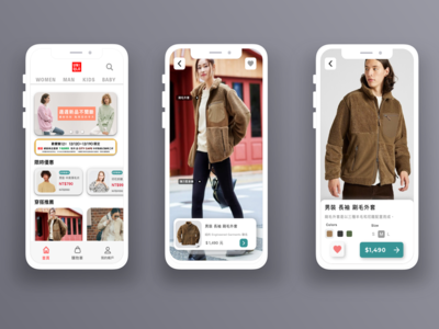 uniqlo app redesign practice