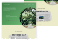 GreenSpace Website