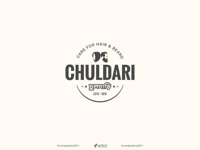 CHULDARI