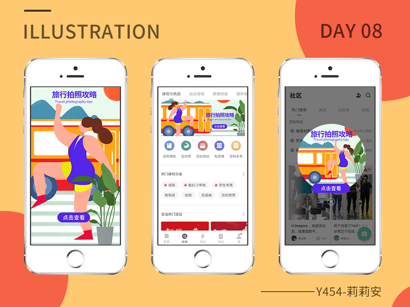 Theme Illustration-travel photography guide