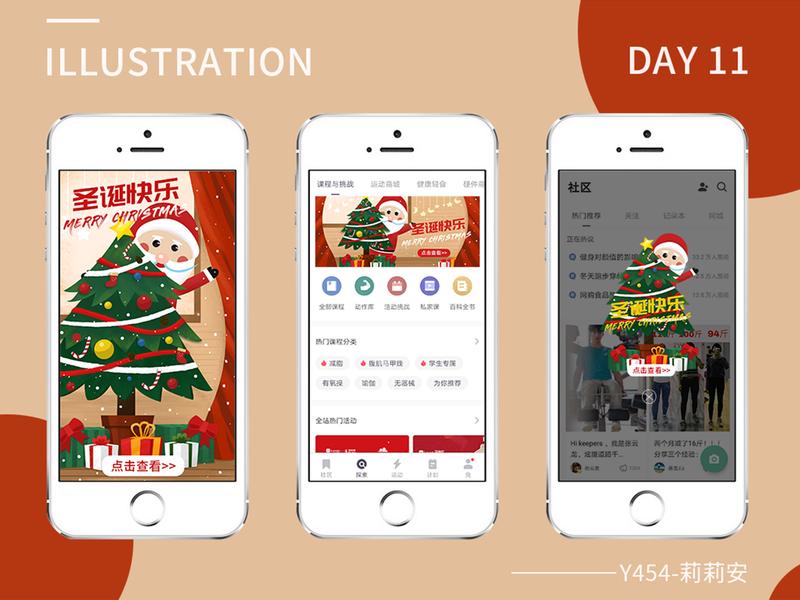 Theme Illustration, Christmas