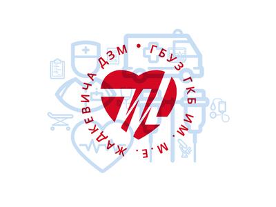 clinical hospital Logo