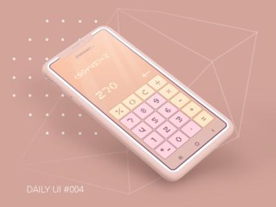 Calculator - Daily UI #004 interface pastel vector app pixel calculate daily ui 004 dailyui design ui