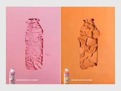 Active drink ad Papercut style sculpture illustration sculpture brand design papercutting art direction design print nature papercut illustration drink advertising