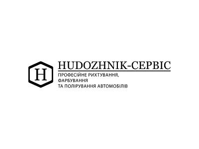 HUDOZHNIK-SERVICE brand service kyiv ukraine vector car shop type design logo design repairs mark type logotype mechanic fix car repair car brand design autoshop automobile auto