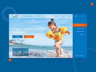 Parus sea camp webdesign website web