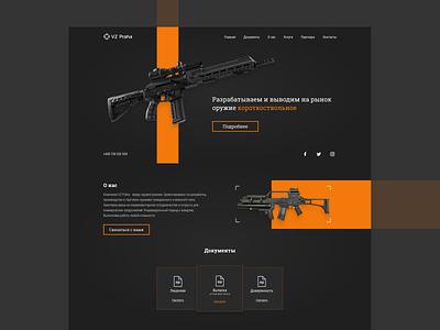 Weapon company website weapon webdesign design website web