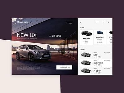 Lexus website concept models concept car lexus webdesign website web