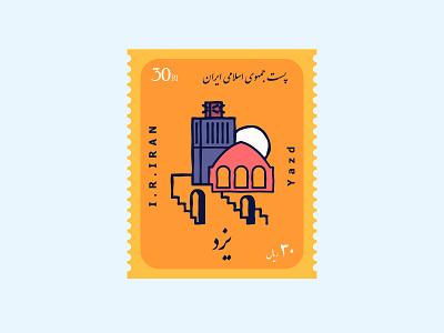 Postage Stamp branding art concept illustration simple postage city logo digital illustration graphic design design stamp