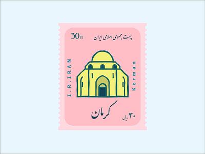 Postage Stamp card stamp postage branding logo illustration drawing digitalart digital illustration concept art design