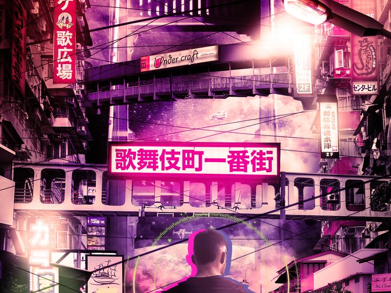 Hongkong motion art design ilustracion photoshop matte painting