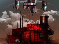 Circus Zone