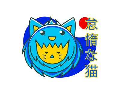 Lazy Cat fashion illustration fashion japanese art mascot design vector branding art design illustration