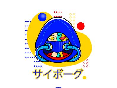Saibogu Illustration fashion illustration japanese art art branding design illustration
