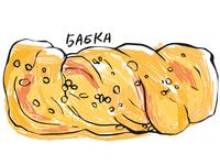 BABKA BAKERY - ilustration
