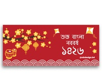 Bangla New Year