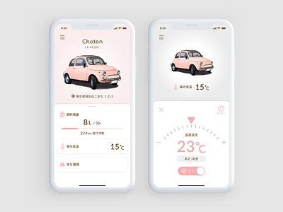 Daily UI #21 Monitoringdashboard uidesign remote controller car app car monitoring dashboard dailyui21 dailyui adobexd