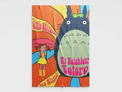 Studio Ghibli in the 70s poster totoro studio ghibli illustration