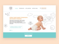 Landing Page of Diapers