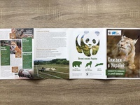 Рoster for Ukrainian Carnivores Programme
