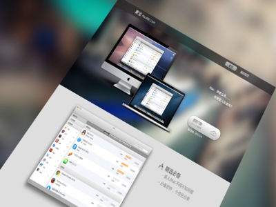 Website Design website china