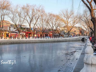 Houhai in Beijing beijing