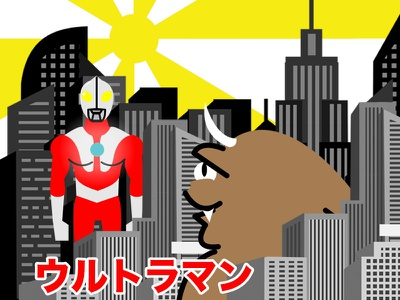 ultraman vs kaiju kaiju japan tokusatsu design art 2020 illustrator amateur illustration flat adobe photoshop