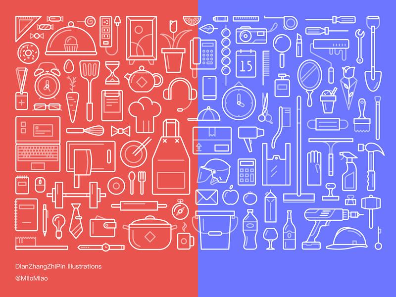 Illustration for service industry icon illustration
