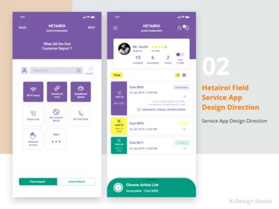 Heitairoi Field Service App Design Direction